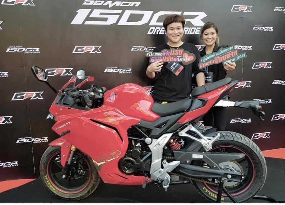 demon 150gr launch thailand