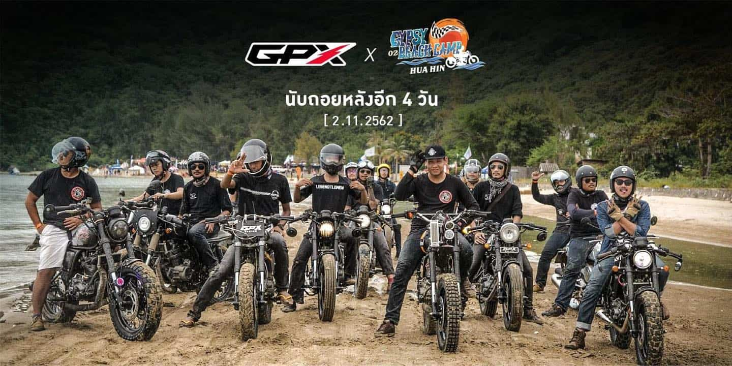 GPX Thailand Gyspy Beach Party
